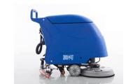 HK X5手推式洗地机