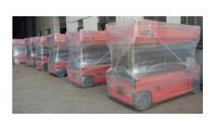 灏柯(上海)实业高空雷竞技网站车进入越南市场