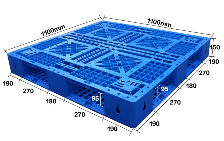 1111网格田字塑料托盘